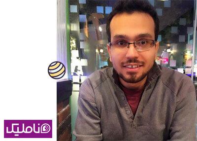 محمدحسن فرازمند از ناملیک