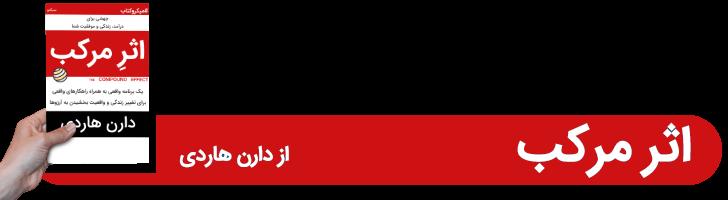 میکروکتاب اثر مرکب از دارن هاردی در سبکتو