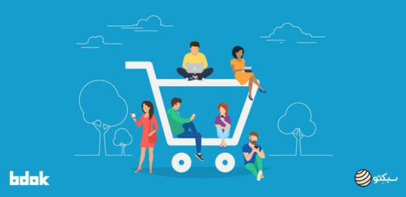 چرا باید کسبوکار اینترنتی خودمان را شروع کنیم؟