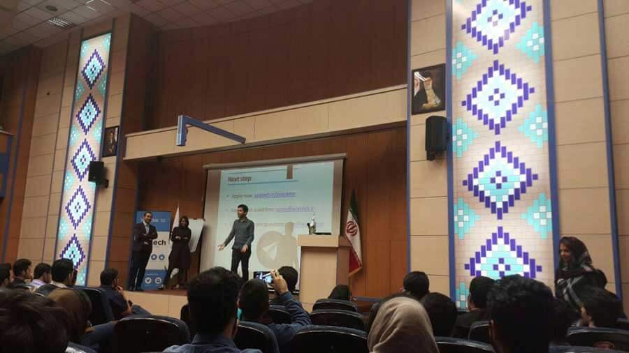 اهداف افراد تاثیر گذار بر اکوسیستم استارتاپی ایران در سال ۹۶