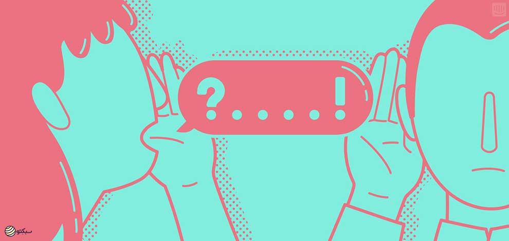 چگونه بازخورد صادقانه دریافت کنیم؟
