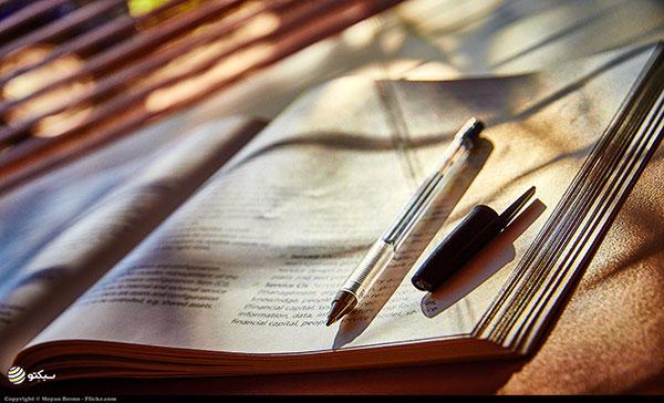 ۴ راهکار مهم برای درس خواندن و لذت بردن از آن