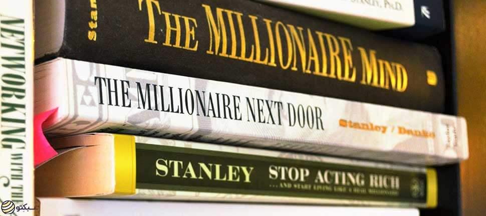 مهراز کتاب همسایه بعدی میلیونر؛ میلیونرها همین دور و برند!