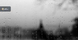چطور با غم و ناراحتی مواجه شویم و با آن کنار بیاییم