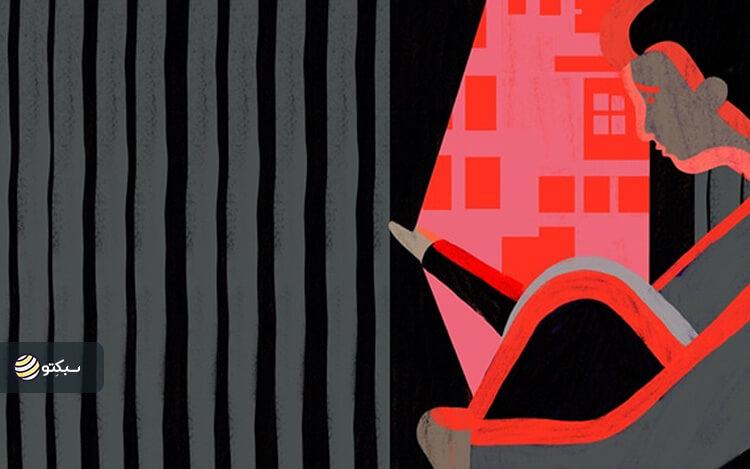 چطور عادتهای بد را شناسایی و آنها را ترک کنیم