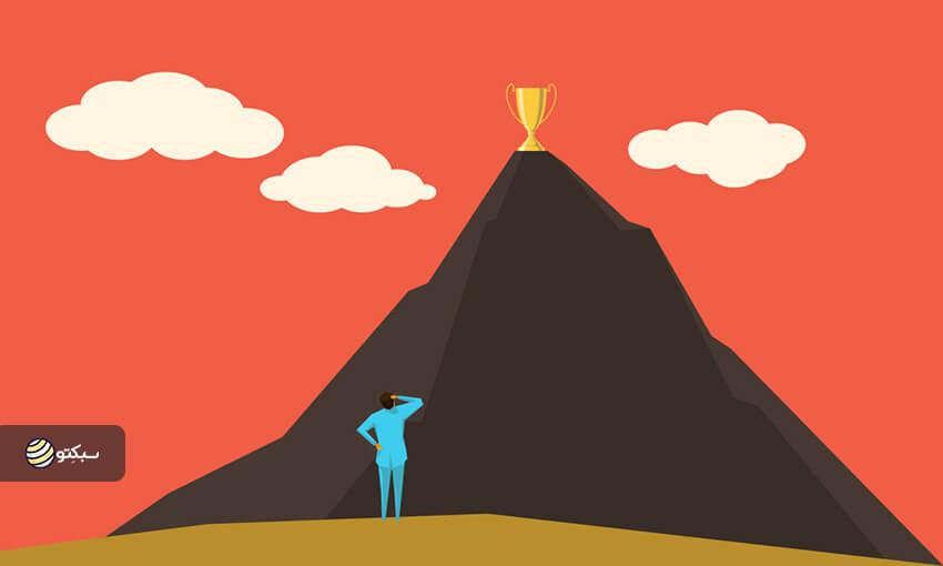 راهکارهایی برای بالا نگه داشتن انگیزه در راه رسیدن به اهداف