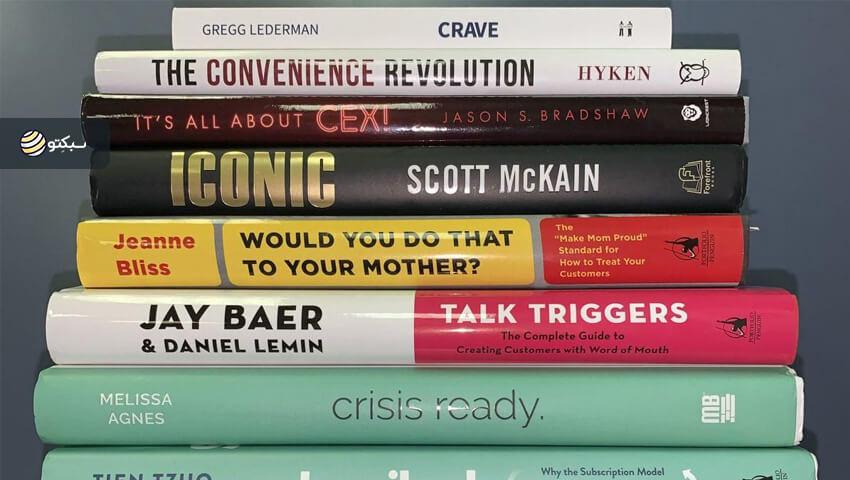 بهترین کتابهای مدیریت فروش از نظر خوانندگان