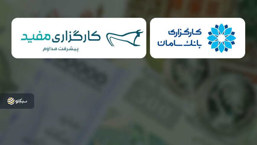 بررسی و معرفی بهترین کارگزاری بورس در ایران