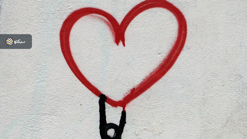 شکست عشقی خوردید؟ این ۴ کتاب برای شماست