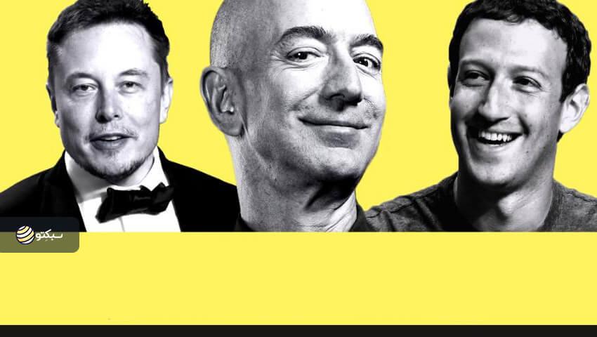 جدیدترین لیست پولدارترین فرد جهان