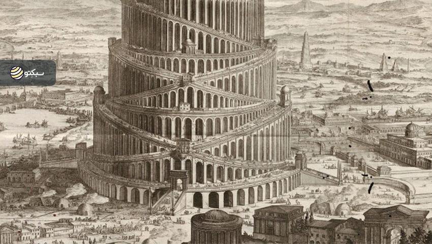 کتاب ثروتمندترین مرد بابل اسرار موفقیت مالی از کتابی ۹۰ ساله