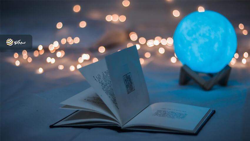 چطور یک کتاب باز حرفهای شویم و از مطالعه لذت ببریم
