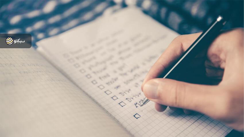 دفتر برنامه ریزی چیست و چه ویژگیهایی باید داشته باشد