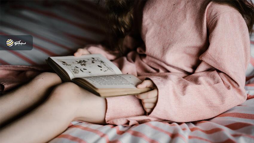 لیستی از بهترین کتاب داستان های دنیا که به رشد ذهن کودک کمک میکنند