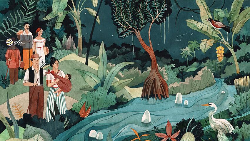 چرا باید کتاب صد سال تنهایی از گابریل گارسیا مارکز را بخوانیم