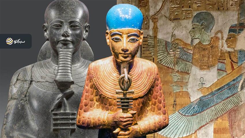 معرفی و بررسی کتاب سینوهه پزشک مخصوص فرعون